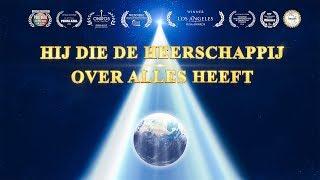 Trailer documentaire 'Hij die de heerschappij over alles heeft' | Getuigenis van Gods macht