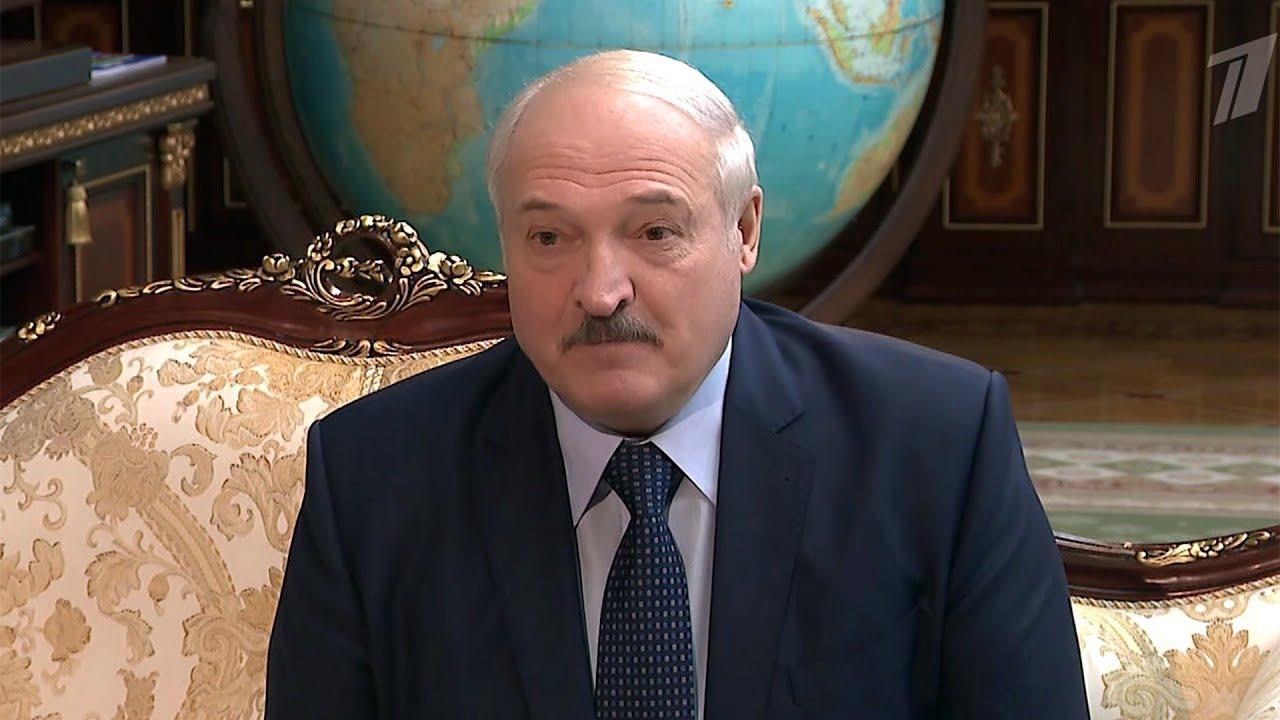 Александр Лукашенко подтвердил что не собирается при новой Конституции быть главой государства