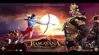 Рамаяна: Эпос HD