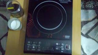 Live Making of Tea on Usha Induction Cooktop IC 3616 (Hindi) (Live Video)