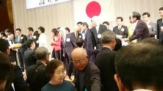 日本会議設立20周年祝賀会 20171127