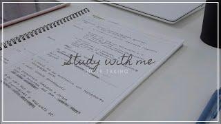 STUDY WITH ME | 스터디윗미! 같이 노트정리…