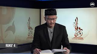 Holy Qur'an Recitation | Mahmud Wardi Sahib | Part 30