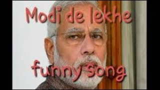 ishqan de lekhe funny song on modi sarkar must watch and share