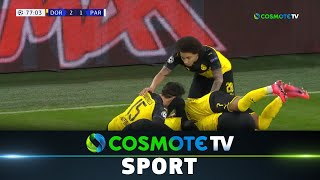Ντόρτμουντ - Παρί (2-1) Highlights - UEFA Champions League 2019/20 - 18/2/2020 | COSMOTE SPORT HD