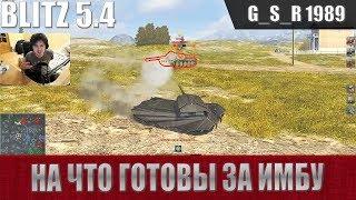 WoT Blitz - Танк Дракула.Все что нужно знать - World of Tanks Blitz (WoTB)