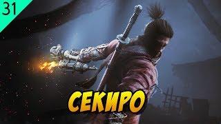 СЕКИРО - история героя игры Sekiro: Shadows Die Twice (биография, способности)