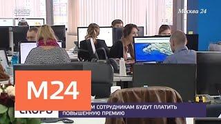 Смотреть видео Некурящим сотрудникам могут начать платить повышенную премию - Москва 24 онлайн