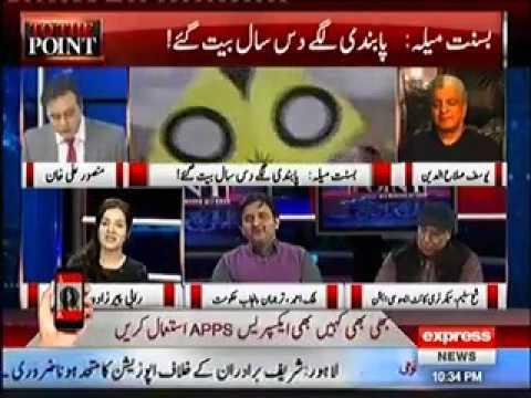 Asad Abbas Butt Advocate High Court, Lahore Pakistan law expert