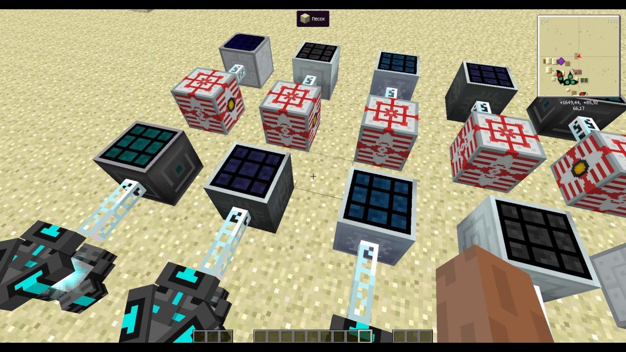 аннод advanced solar panels для майнкрафт 1.7.10 #8
