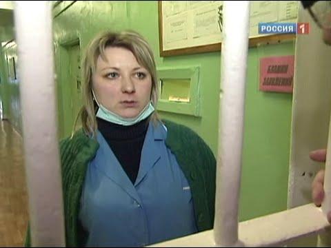 Смотреть Орловская психиатрическая спецбольница. Пациенты строгого режима. онлайн
