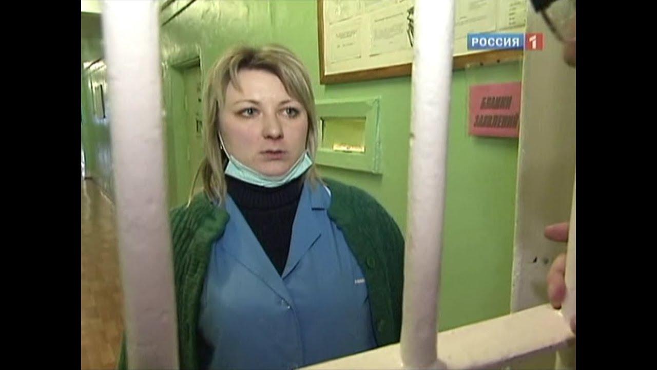 Медицинские центры кировского района санкт петербург
