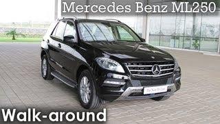 2012 Mercedes Benz ML 250 CDI - Walk-around Video