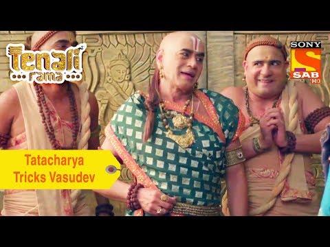Your Favorite Character   Tathacharya Tricks Vasudev   Tenali Rama
