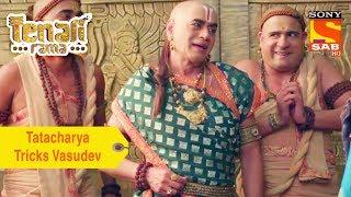 Video Your Favorite Character | Tatacharya Tricks Vasudev | Tenali Rama download MP3, 3GP, MP4, WEBM, AVI, FLV Juli 2018