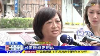 20160426中天新聞 張景森酸文林苑 王家:他不懂亂講話