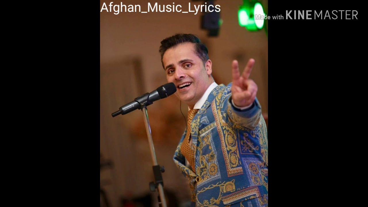 Download Jawid Sharif - Del - Lyrics جاوید شریف - دل - با متن