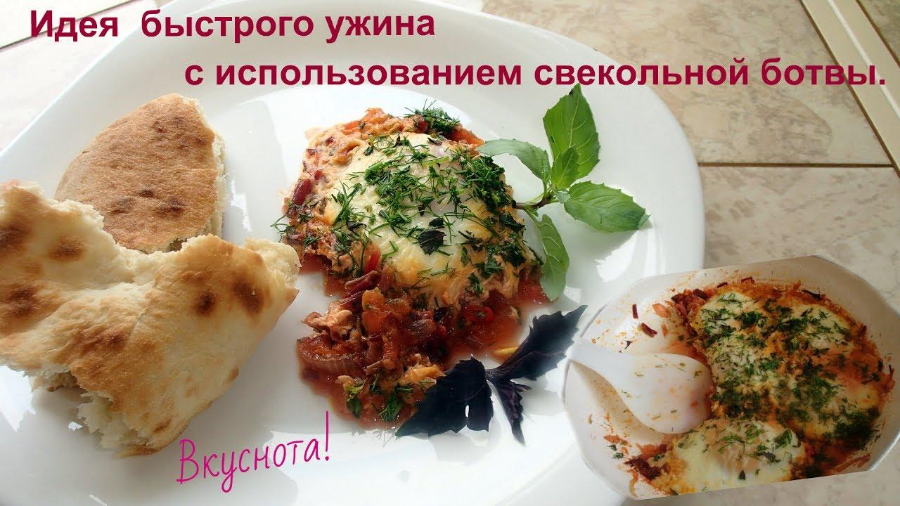 что приготовить на ужин простенькое и вкусное стихи Поздравления