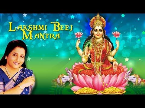 LAKSHMI BEEJ MANTRA - ANURADHA PAUDWAL | Suresh Wadkar |  Times Music Spiritual