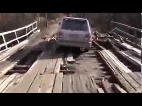 Николаевск. Трасса Николаевск- Селихино. Убийственные мосты...!!!