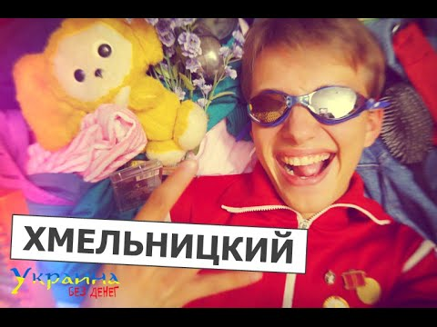 Влад, 20 лет, Киев, Украина > Личный профиль и фото > Гей