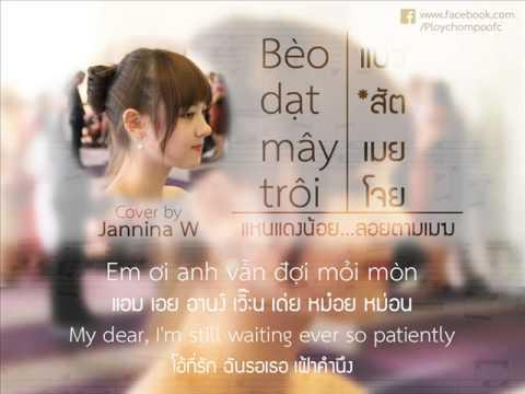 Bèo dạt mây trôi - เพลงเวียดนามเพราะๆ
