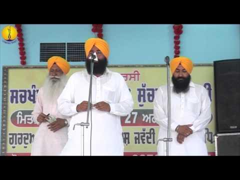 Sant Baba Sucha Singh ji - 12th Barsi (2014) : Kavi Satnam Singh ji Arshi