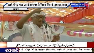 Tittle :  GulistanNews || Hindi National News || 24April2019 || JammuAndKashmir