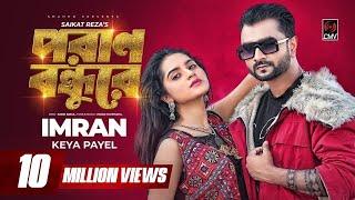 Poran Bondhure By Imran feat Payel HD.mp4