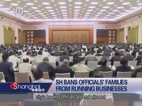 Shanghai bans officials' families from running businesses