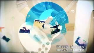 【sasakure.UK×DECO*27】 39 【COVER】