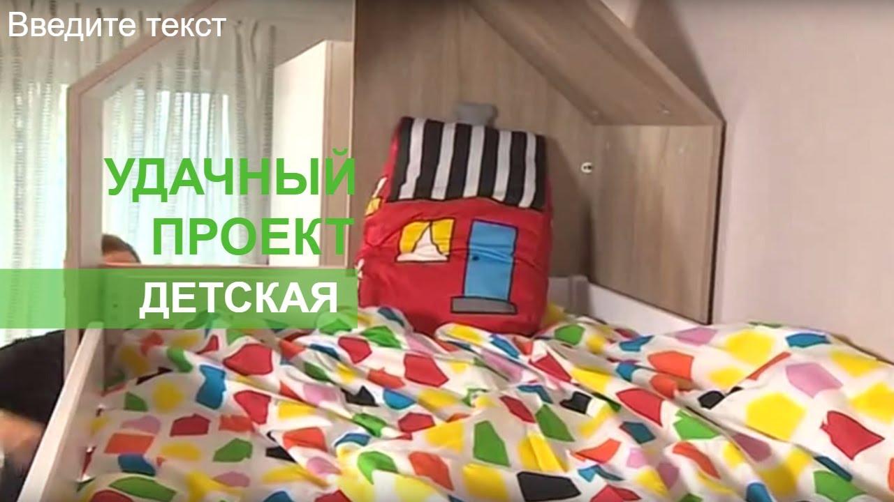 Детская комната с минимальными затратами - Удачный проект | дизайн проект комнаты девушки