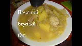 Куриный суп с брокколи и луком вкусно и полезно