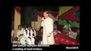 tanoli brothers musical night part 5