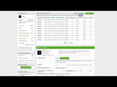 Копирование сделок трейдеров на Форекс - через сервис Share4you. Список стратегий.