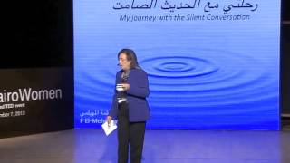 My journey with silent conversations: Fatma El Mehelmy at TEDxCairoWomen