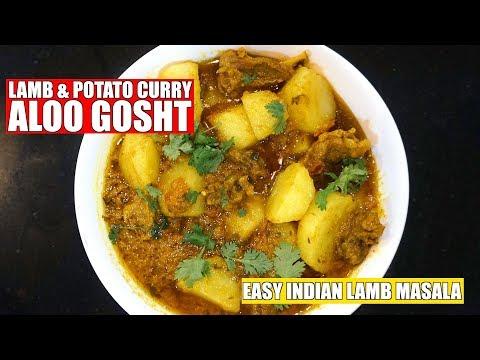 Easy Lamb Potato Curry - How to make Lamb Curry - Easy Lamb Curry - Lamb Masala -