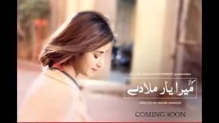 Maula Mera Yaar Mila De Full OST I Rahat Fateh Ali Khan I Upcoming Drama Sajal Ali - Faisal Qureshi