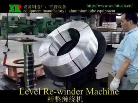 алюминиевая  трубка машина труба оборудование máquina  tubo aluminio  equipo maquinaria