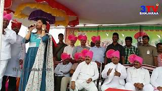 Banjara Teej Song by Mangli at Kamareddy // 3TV BANJARAA