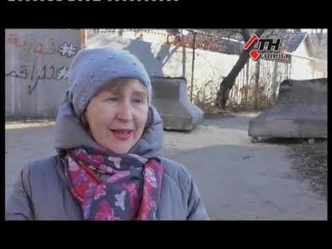 АТН Харьков: Новости АТН - 10.12.2020