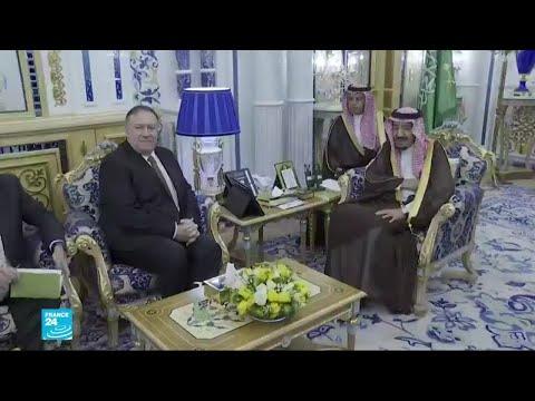 بومبيو في السعودية في زيارة خليجية للحشد ضد إيران  - نشر قبل 4 ساعة