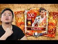 GREAT SPAIN PARTY BUNDLE OPENING!! BEST SPANISH CARNIBALLER PACKED!! FIFA MOBILE S2