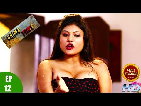 Crime Patrol   शिकारी पत्नी   Shikari Patni -  क्राइम स्टोरीज़ - قصص الجريمة - Crime Stories EP 9