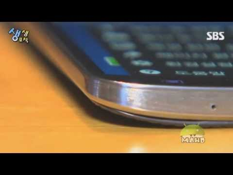Samsung Galaxy Round - Official video - El primer smartphone con pantalla curva