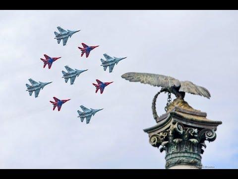 Авиадартс 19  Севастополь Пилотажные группы
