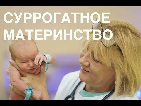 неонатолог педиатр