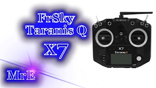 frsky taranis q x7 unbox config updating and mods
