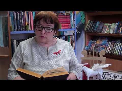 Изображение предпросмотра прочтения – ГульфияПермякова читает произведение «Обломов» И.А.Гончарова
