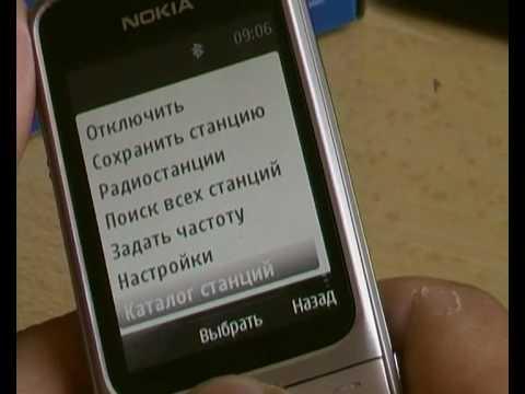 Nokia 2710 Navigation Edition_Мультимедиа.MP4